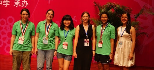 european-girls-mathematical-olympiad-2012